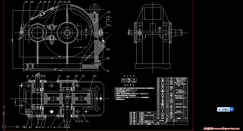 机械设计课程设计cad装配图