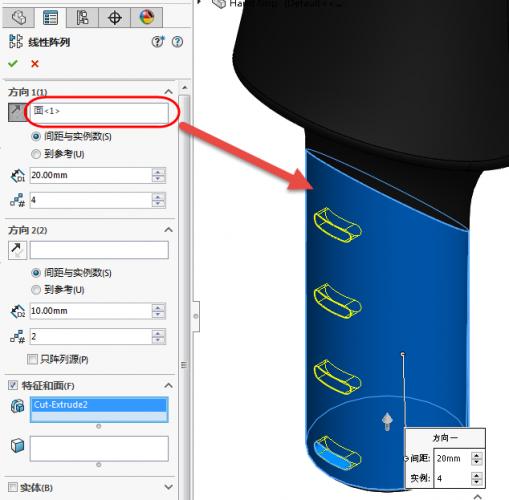 "Solidworks2016中关于""扫描""和""阵列""的改进功能/SW2016新功能"